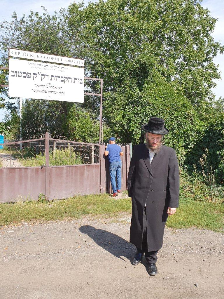 שטפנשט באוקראינה - מסע אגודת המקומות הקדושים ברומניה ערב ראש חודש אלול