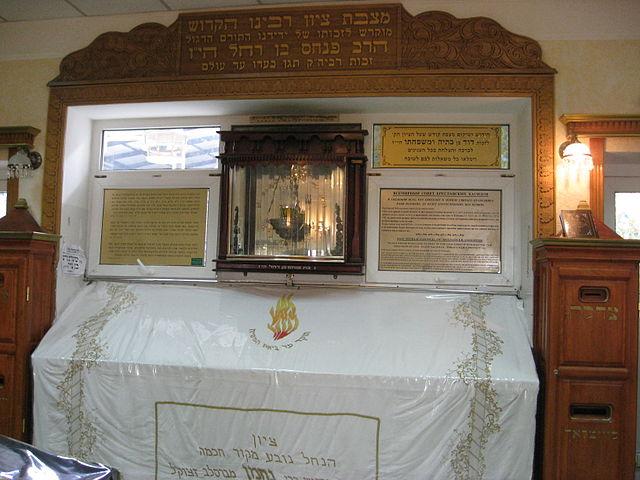 קבר רבי נחמן מברסלב בעיר אומן