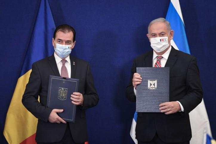 ראש הממשלה בנימין נתניהו עם ראש ממשלת רומניה לודוביק אורבן