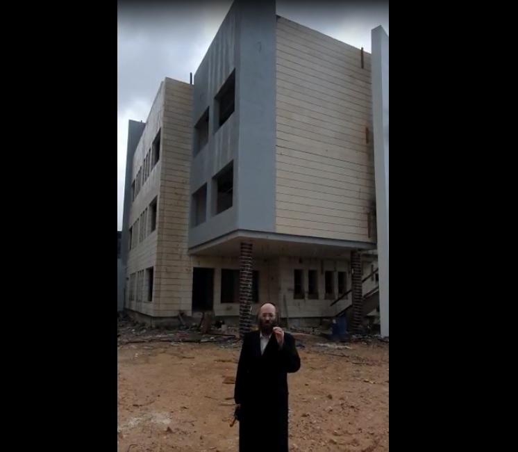 בניין מוסדות שטפנשט אלעד לקראת השלמת הבנייה