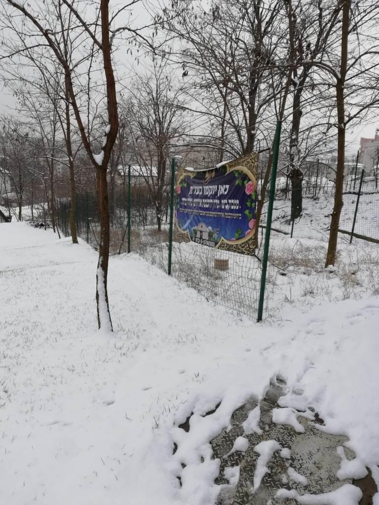 בוקר טוב מבית האגודה למקומות הקדושים ברומניה העיר יאס כעת