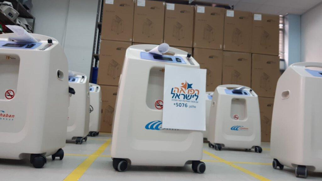 מחוללי חמצן נוספים בדרך. רפואה לישראל